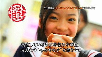 川瀬莉子 河西莉子 りこたむ 本名 高校 大学 モデル 子役 アイドル 熱愛彼氏 経歴 スリーサイズ 中学生日記