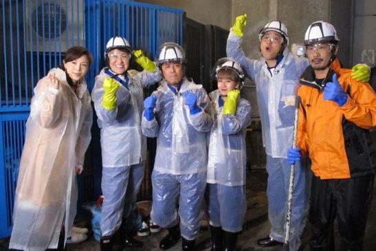 ニッポン激ヤバ地帯を大掃除!坂上忍のピカピカ団2