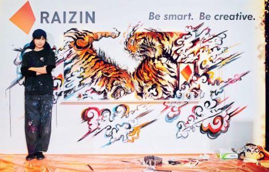 勝海麻衣 猫将軍 パクリ 模写 トレース RAIZIN 虎 トラ 批判 炎上