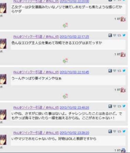 武内駿輔 エロゲ Twitter