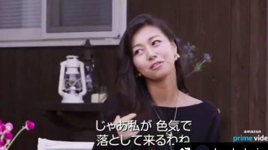 若尾綾香 バチェラー バチェラー2 小柳津林太郎 プロフ